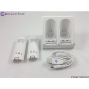 Wii 2 Remotes Charging Station (White)