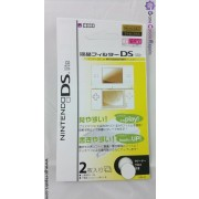 DSLite Screen protector set for 2 pieces